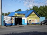 Омск, Кирова ул, дом140