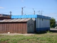 Омск, улица Кирова, дом 173/1. магазин
