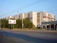 Омск, Ярослава Гашека ул, дом 1
