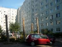 Омск, Ярослава Гашека ул, дом 2