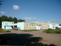 Омск, Ярослава Гашека ул, дом 3