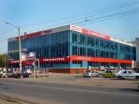 Омск, Ярослава Гашека ул, дом 5