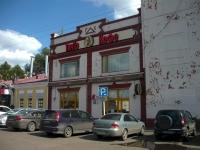 Омск, Интернациональная ул, дом 14