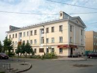 Омск, Интернациональная ул, дом 15