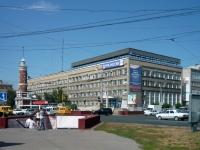 Омск, Герцена ул, дом 1