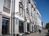 Омск, Гагарина ул, дом 34