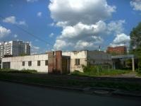 Омск, Харьковская ул, дом 7