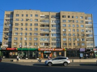 Оренбург, Володарского ул, дом 27