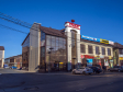Commercial buildings of