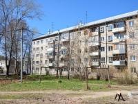 Пермь, Ушинского ул, дом 1