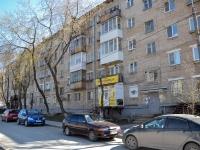 Пермь, улица Ушинского, дом 9. многоквартирный дом