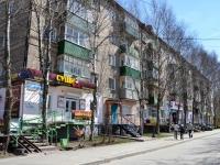 Пермь, улица Ушинского, дом 11. жилой дом с магазином