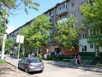 Пермь, улица Ушинского, дом 12. жилой дом с магазином