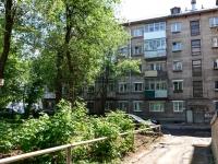 Пермь, улица Ушинского, дом 2. жилой дом с магазином