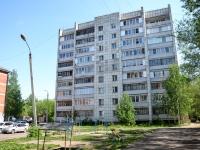 Пермь, улица Ушинского, дом 4А. многоквартирный дом