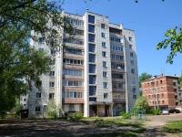 Пермь, Ушинского ул, дом 6