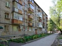 Пермь, улица Ушинского, дом 10. жилой дом с магазином