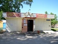 Пермь, улица Краснополянская, дом 1. кафе / бар