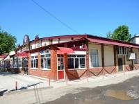 Пермь, улица Краснополянская, дом 3. кафе / бар