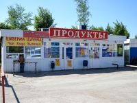 Пермь, улица Краснополянская, дом 5/1. магазин