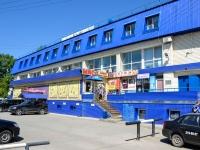 Пермь, улица Краснополянская, дом 7. торговый центр