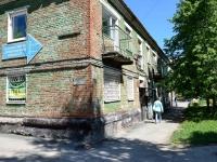 Пермь, улица Краснополянская, дом 8. жилой дом с магазином