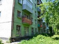 Пермь, улица Краснополянская, дом 11. многоквартирный дом