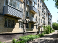 Пермь, улица Краснополянская, дом 12. многоквартирный дом