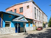 Пермь, улица Краснополянская, дом 17. спортивный клуб