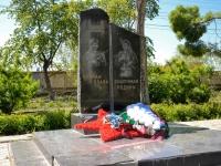 Пермь, улица Краснополянская. мемориал Вечная слава защитникам Родины