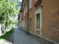 Пермь, улица Бригадирская, дом 3. многоквартирный дом