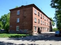 Пермь, улица Бригадирская, дом 1. многоквартирный дом