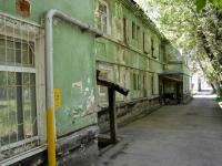 Пермь, улица Бригадирская, дом 4. многоквартирный дом