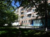 Пермь, улица Бригадирская, дом 8. многоквартирный дом