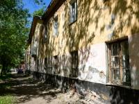 Пермь, улица Косьвинская, дом 6. многоквартирный дом