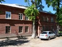 Пермь, улица Косьвинская, дом 8. многоквартирный дом