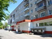 Пермь, улица Косьвинская, дом 9. жилой дом с магазином