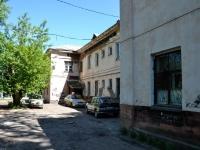Пермь, улица Загарьинская, дом 7. многоквартирный дом