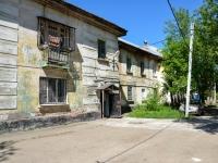Пермь, улица Загарьинская, дом 5. многоквартирный дом