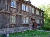 Пермь, улица Загарьинская, дом 4. многоквартирный дом