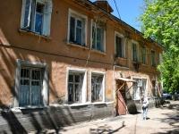 Пермь, улица Загарьинская, дом 11. многоквартирный дом