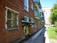 Пермь, улица Лиственная, дом 2. многоквартирный дом