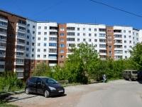 Пермь, улица Полазненская, дом 26. многоквартирный дом
