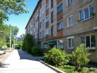 Пермь, улица Серпуховская, дом 5. многоквартирный дом