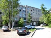 Пермь, улица Серпуховская, дом 7. многоквартирный дом