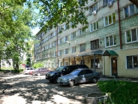 Пермь, улица Серпуховская, дом 8. общежитие