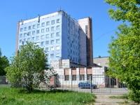 Пермь, улица Серпуховская, дом 11А. больница