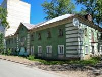Пермь, улица Серпуховская, дом 15. многоквартирный дом