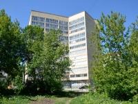 Пермь, улица Серпуховская, дом 17. многоквартирный дом