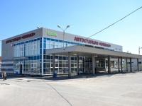Пермь, улица Ижевская, дом 2. автовокзал